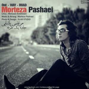 Morteza-Pashaei