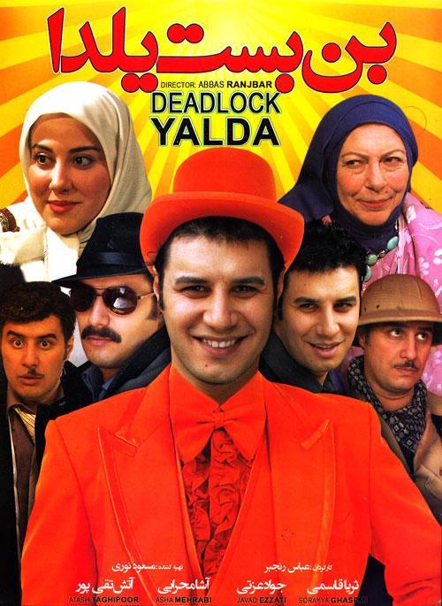 Bon-Baste-Yalda