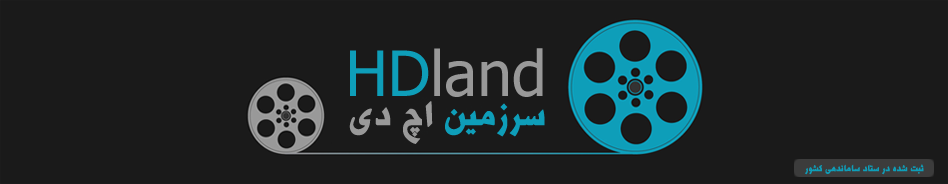 http://www.hdland.in/wp-content/uploads/2014/12/header4.png