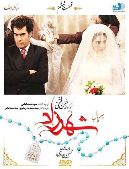 Shahrzad-E06
