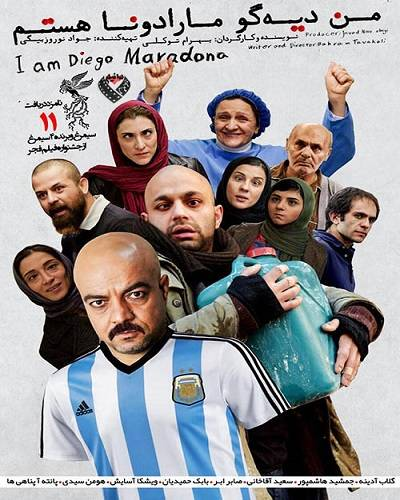 Man-Diego-Maradona-Hastam