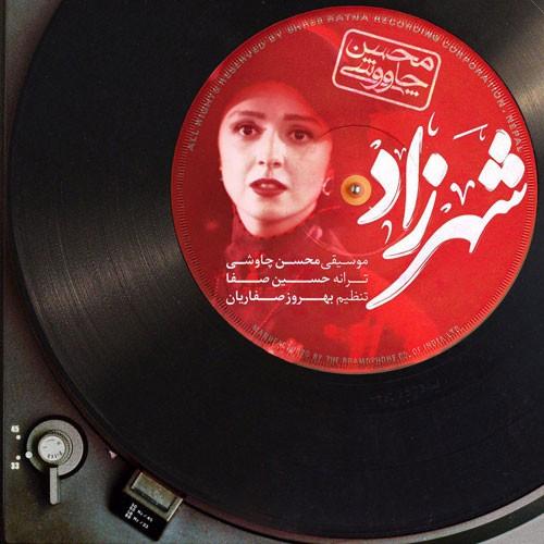 Mohsen-Chavoshi-Shahrzad