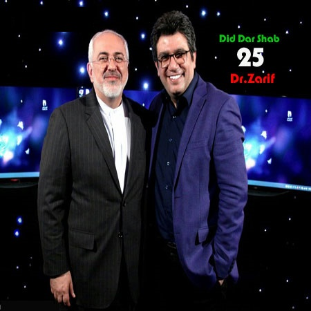 Did-Dar-Shab-Mohammad-Javad-Zarif-AbanMusic.Org_