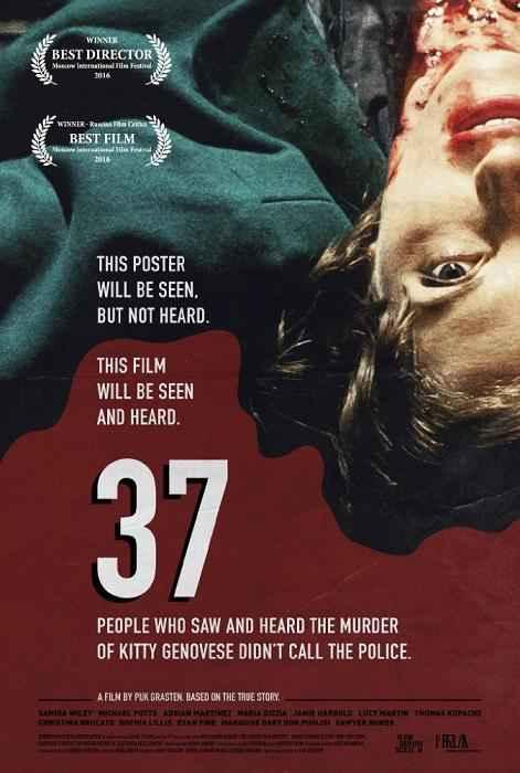 دانلود فیلم 37 (2016)