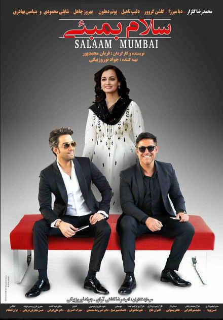 آمار فروش فیلم های سینمای ایران