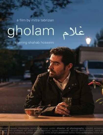 Gholam1 - دانلود فیلم غلام با بازی شهاب حسینی