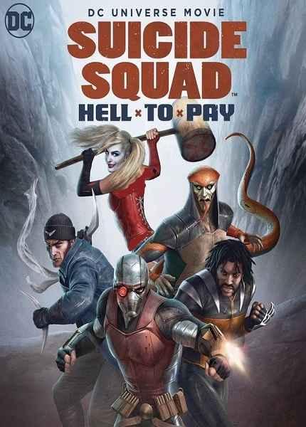 دانلود انیمیشن Suicide Squad Hell to Pay 2018