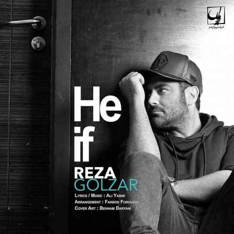 دانلود آهنگ جدید محمدرضا گلزار به نام حیف
